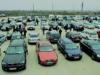 Anunțurile auto online